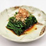 教えてもらう前と後の冷凍小松菜のおひたしのレシピ。茹でずに簡単!