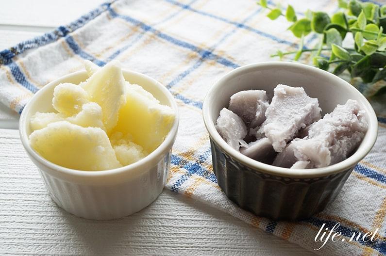 牛乳アイスのレシピ。ヒルナンデスで話題、はちみつと牛乳でできる!
