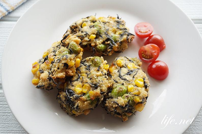 豆腐とひじきの落とし揚げのレシピ。卵なし!枝豆とコーン入り。
