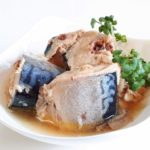志麻さんの鯖ヨーグルトのレシピ。沸騰ワード10で話題に。
