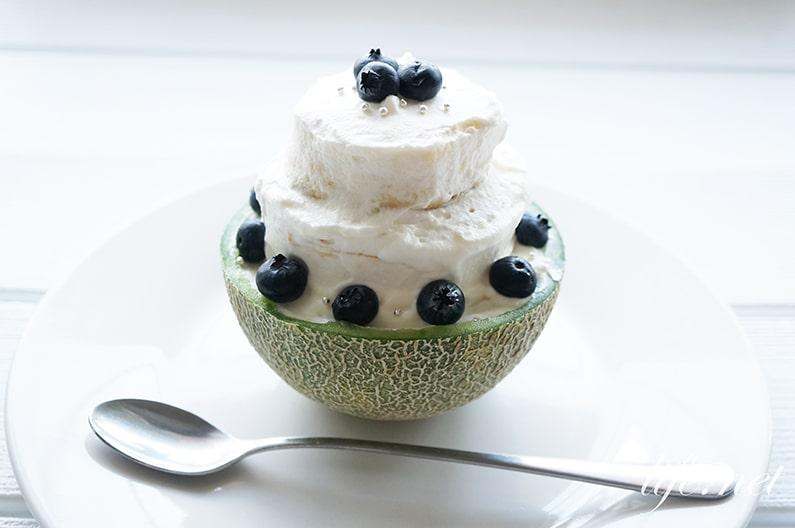 丸ごとメロンケーキのレシピ。メロンボートケーキの作り方。
