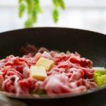 豚こま切れ肉のカレーだれ冷凍のレシピ。NHKきょうの料理で紹介。