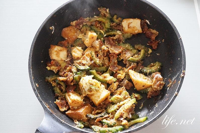 あさイチの厚揚げゴーヤチャンプルーのレシピ。豚肉入りで絶品です。