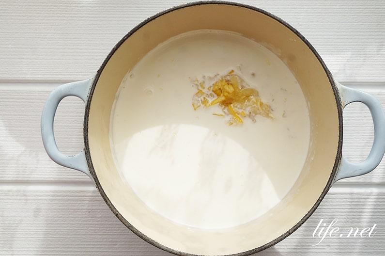 ゆず茶プリンのレシピ。柚子茶のアレンジにおすすめ。