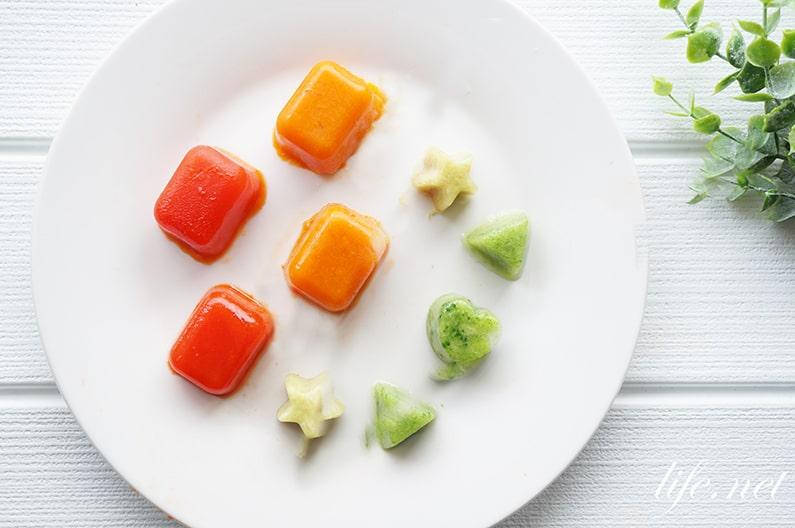 野菜氷の作り方とアレンジレシピ。あさイチで話題の活用法を紹介