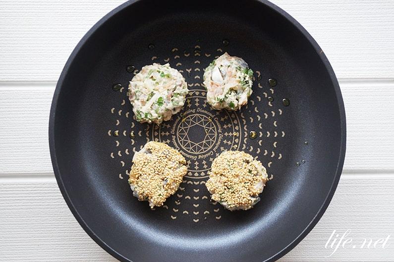 アジの梅しそ焼きのレシピ。フライパンで簡単、平野レミさんのアジのジージー焼き