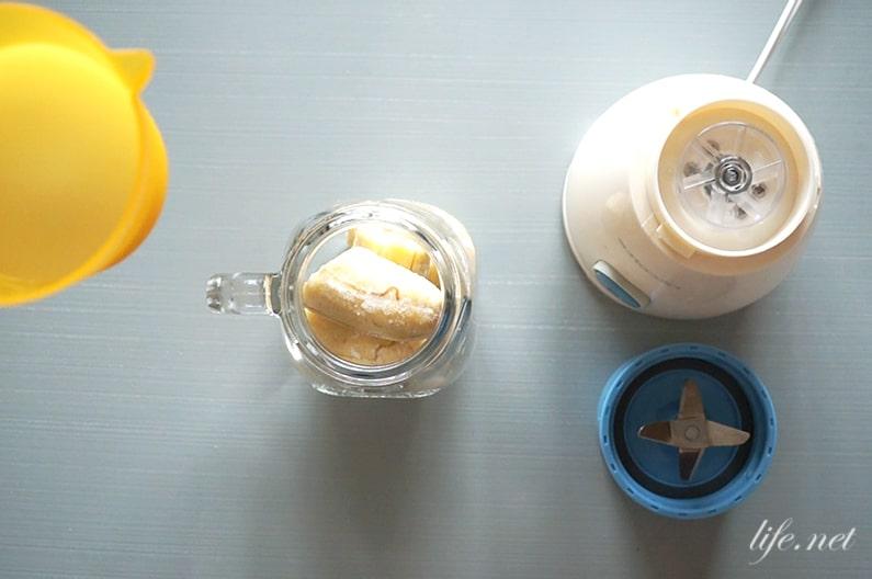 マツコの知らない世界のバナナジュースのレシピ。アレンジも紹介。