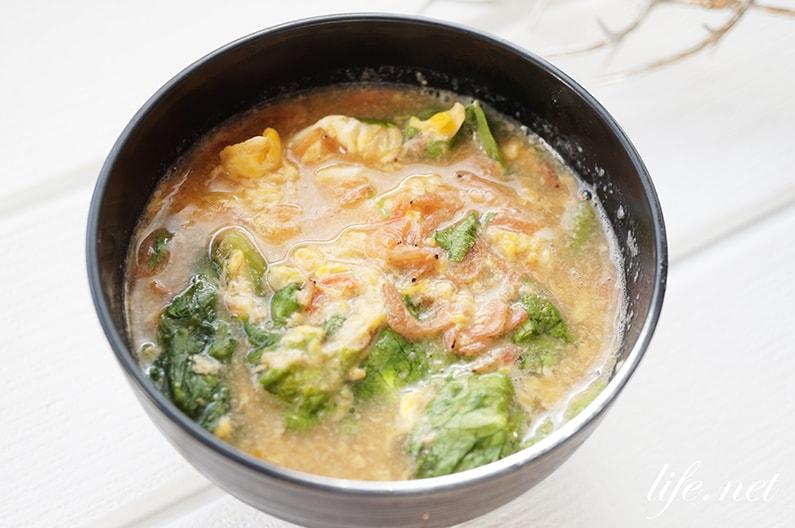 レタスと桜エビの味噌汁のレシピ。ヒルナンデスで話題の作り方。