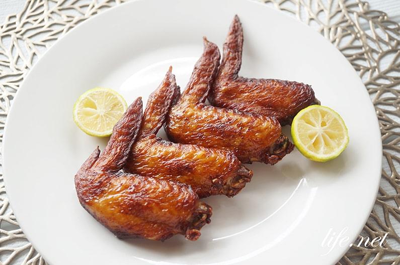 あさイチの手羽先揚げのレシピ。青森県のご当地料理の甘辛揚げ。