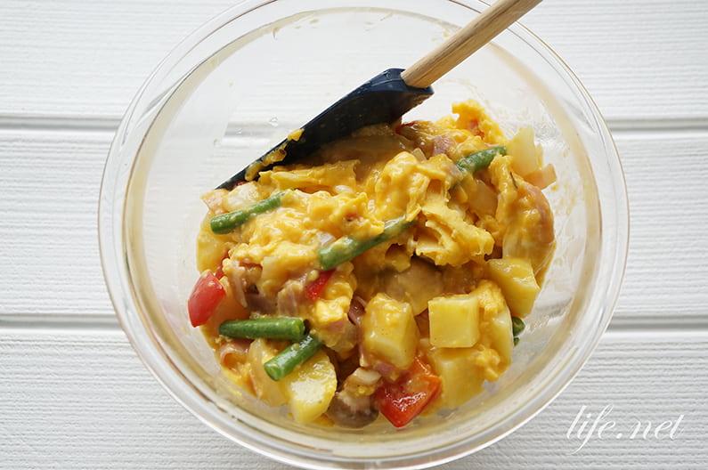 志麻さんのスパニッシュオムレツのレシピ。野菜たっぷりで最高!