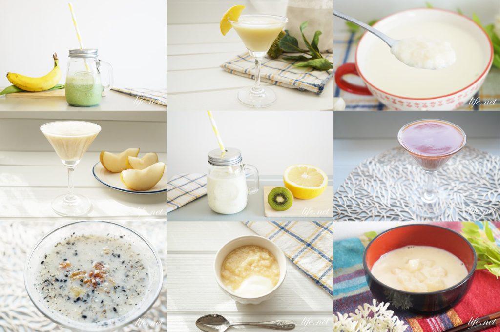 甘酒のアレンジレシピ10品まとめ。スムージー他、ダイエットにも。