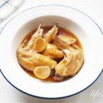 炊飯器で簡単!手羽先の煮物の作り方。山本ゆりさんのレシピ。