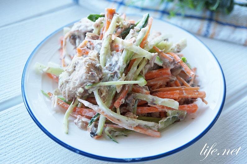 大葉と生姜、アジの干物のサラダのレシピ。林修の今でしょ!講座で紹介。