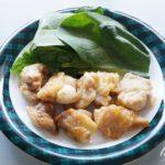 揚げないオーブン唐揚げのレシピ。下味はめんつゆだけ、超簡単!