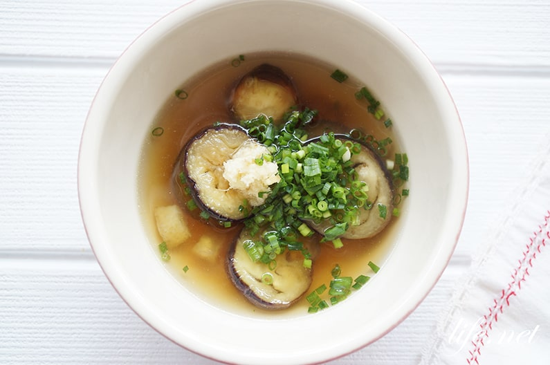 男子ごはんのなすの梅肉スープのレシピ。梅干し入りの中華スープ。