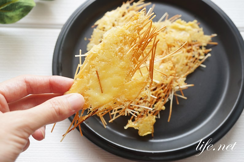 そうめんチーズせんべいのレシピ。おつまみにも最適!