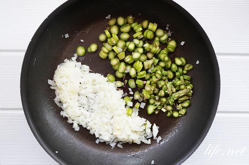 スフレオムレツリゾットのレシピ。あさイチのスフレオムライス。