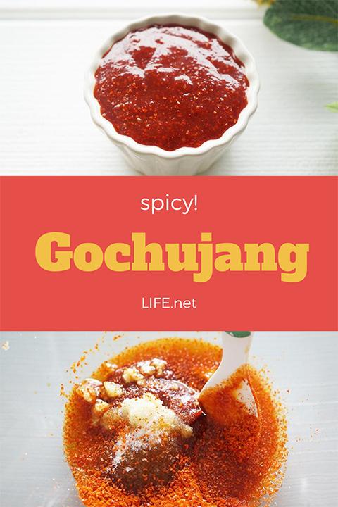 手作りコチュジャンの作り方。米麹から+ちょい足しで本格なレシピ。
