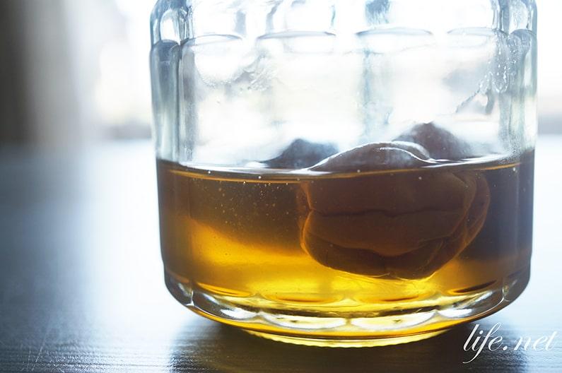 梅はち麦茶の作り方。教えてもらう前と後で話題、熱中症対策に効果的