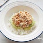 男子ごはんの焼鮭とクリームチーズご飯のレシピ。ディップ風で絶品。