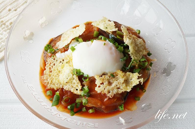 冷やしトマトカレーそうめんのレシピ。トマトジュースで簡単!