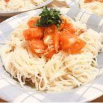 トマトぶっかけそうめんのレシピ。ヒルナンデスで紹介。