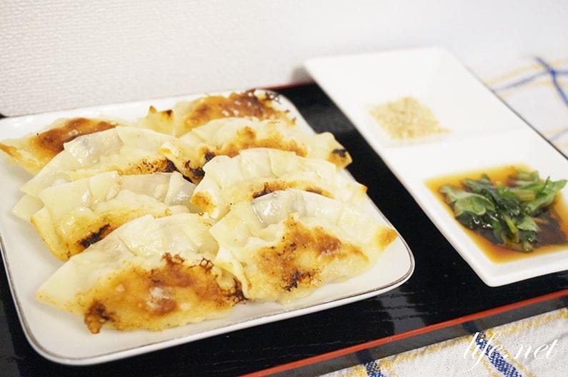 男子ごはんの三つ葉だれの和風餃子のレシピ。鶏ひき肉の和風餃子。