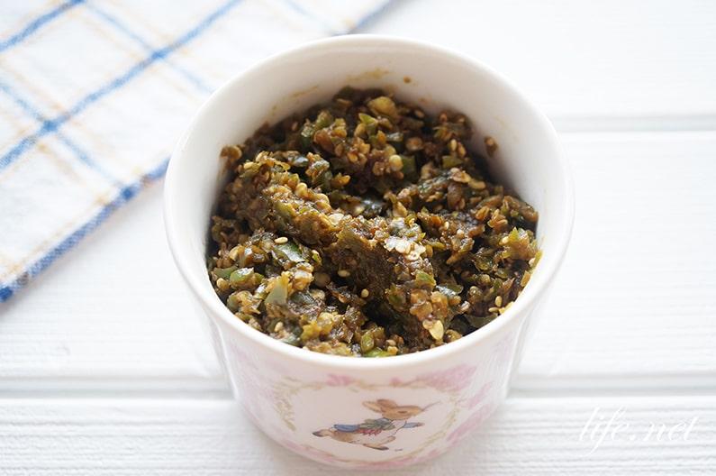 ピーマン味噌のレシピ。ソレダメで話題の種ワタごと食べれる作り方。