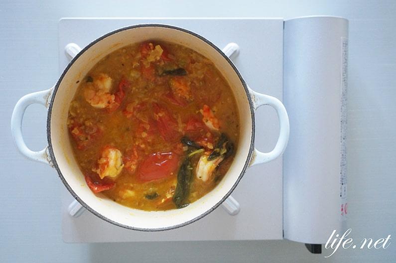 栗原はるみさんのトマトと海老の夏カレーのレシピ。きょうの料理で紹介。