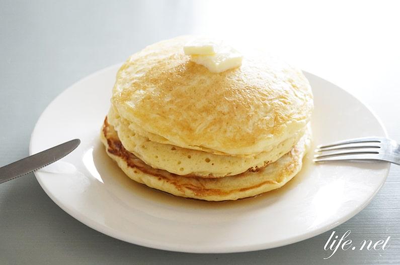 ためしてガッテン流ホットケーキのレシピ。ふっくら焼きあがる!