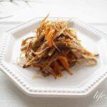 めんつゆで!きんぴらごぼうのレシピ。レンジで簡単にできる作り方。