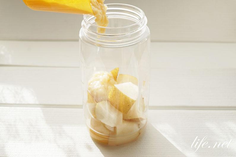 梨と甘酒のスムージーのレシピ。便秘解消にも効果的。