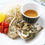 あさイチのカジキの塩麹ソテーのレシピ。夏野菜のサルサソースで。