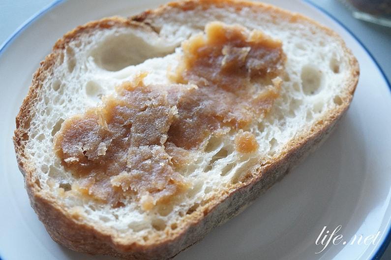 アップルバターの作り方。青空レストランで話題のりんごバター。