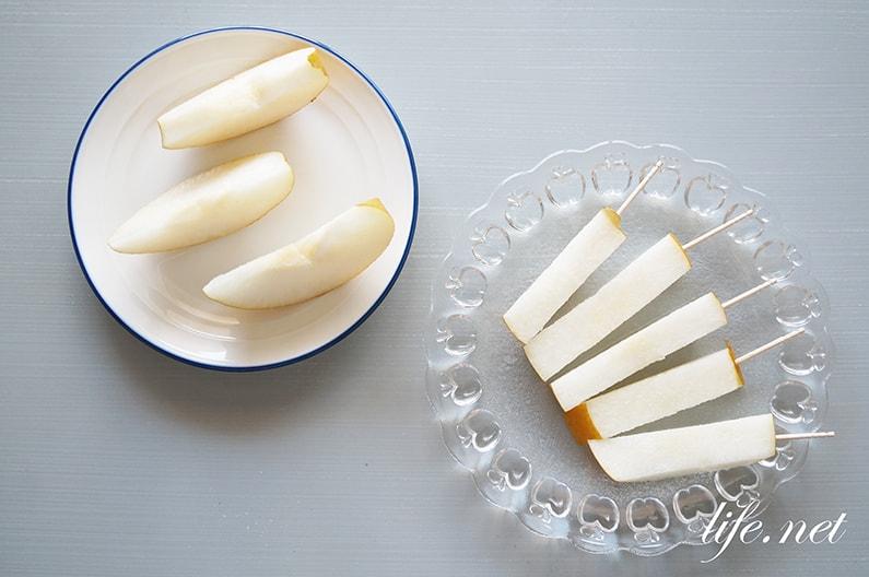 あさイチの梨の切り方2通り。甘くて皮ごとおいしい食べ方を紹介。