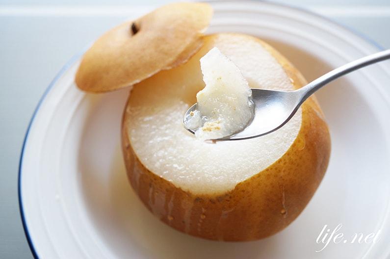 あさイチの蒸し梨のレシピ。レンジでできる中国の薬膳デザート。