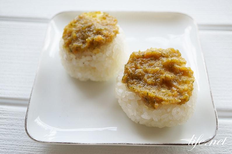 すだち味噌の焼きおにぎりのレシピ