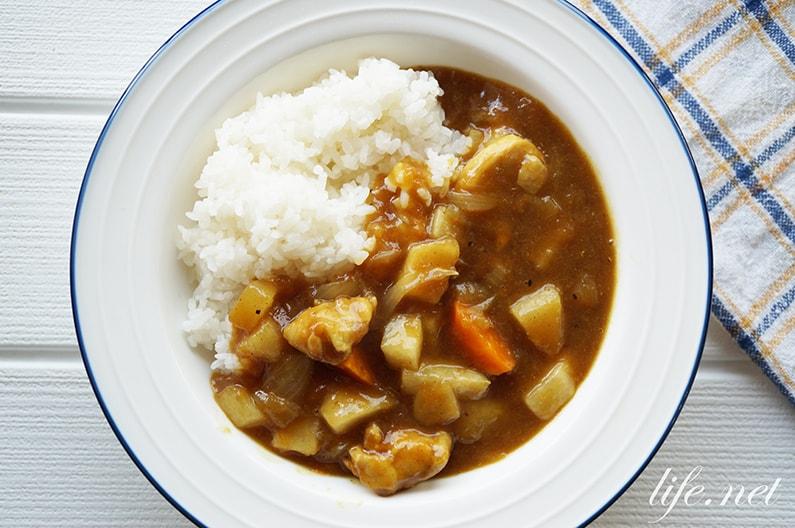梨カレーのレシピ。すりおろした梨もたっぷり入れた作り方。