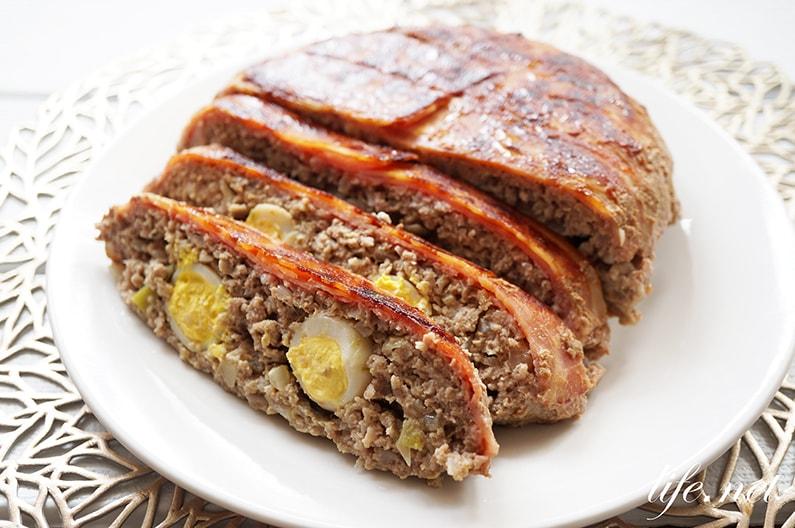 マコさんの炊飯器ミートローフのレシピ。ヒルナンデスで紹介。