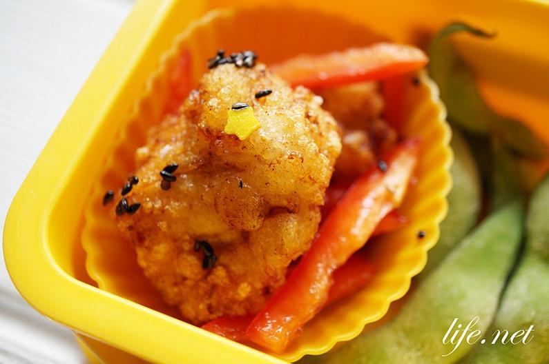 お弁当の唐揚げリメイクに使える簡単レシピ。子供も喜ぶ6品。