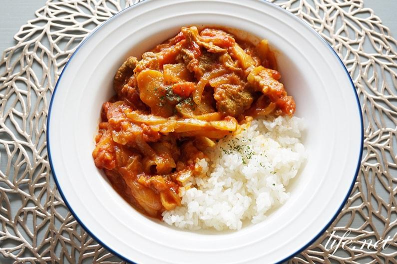 志麻さんのラムカレーのレシピ。バナナとりんごのフルーツカレー。