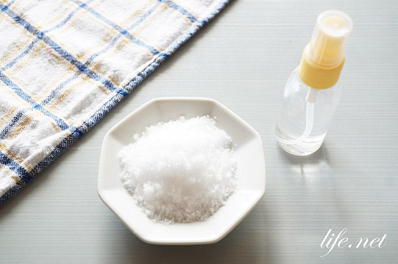 ガッテンの水塩のレシピ。減塩に役立つ塩スプレーの調味料。