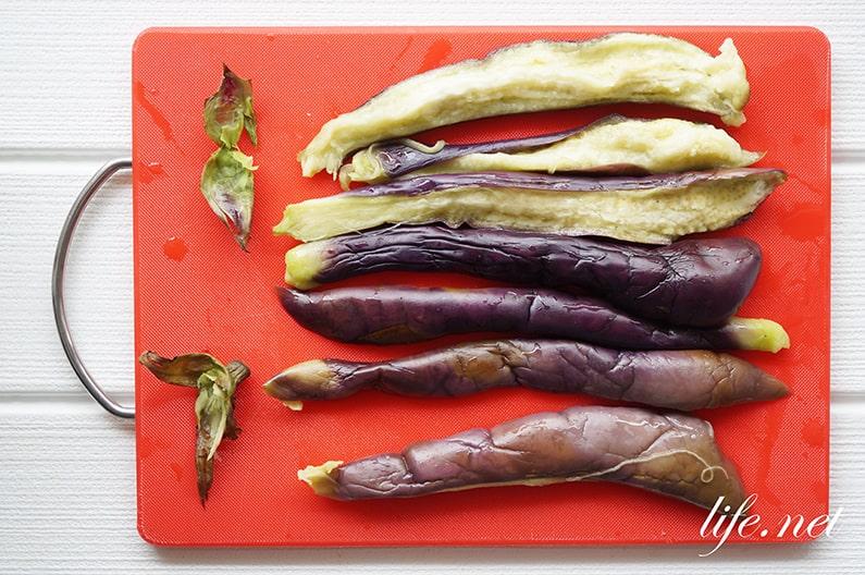 なすの南蛮漬けのレシピ。電子レンジでできるNHKで話題の若菜まりえさんの作り方。