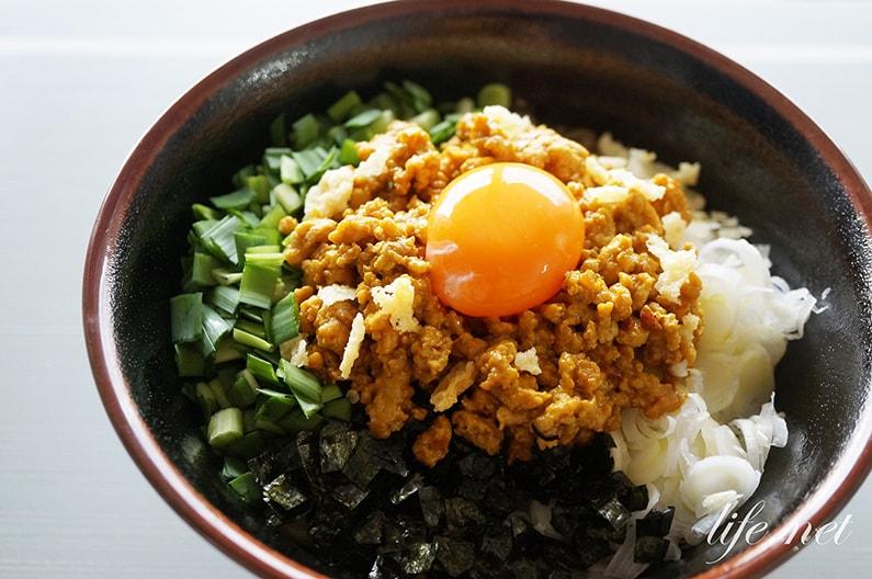 カレー味台湾まぜそばの作り方。マツコの知らない世界の絶品レシピ。