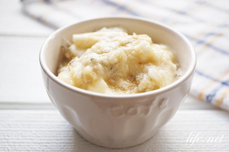 長芋じゃこソースのレシピ。コンソメで!ヒルナンデスで話題。