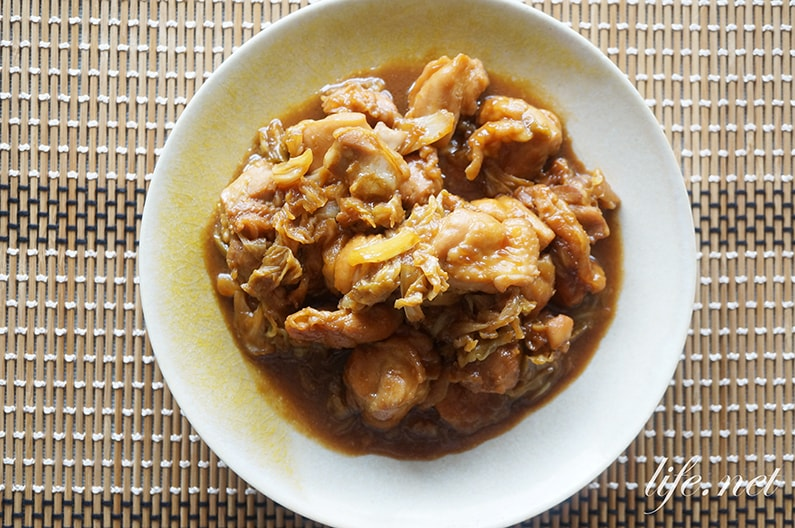 鶏ちゃんのレシピ。あさイチでも話題の岐阜のご当地料理。