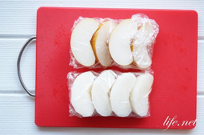 梨の保存方法はラップ+冷蔵庫で上下を注意して。冷凍方法も紹介。