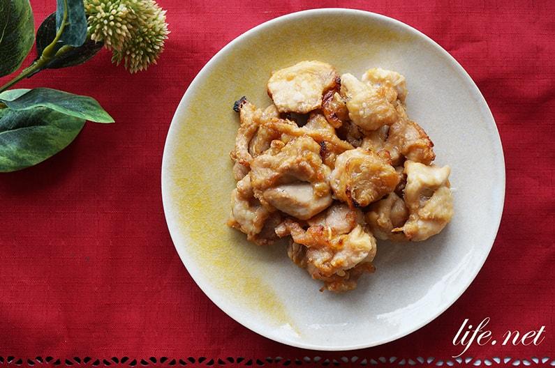 あさイチの焼きから揚げのレシピ。揚げずに作るノンオイル唐揚げ。
