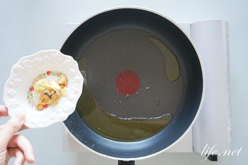 あさイチの鶏もも肉の皮パリソテーのレシピ。簡単にパリパリ絶品に。