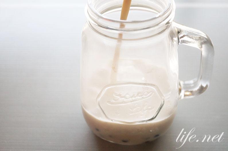 低糖質タピオカミルクティーのレシピ。糖質制限中でも楽しめます!